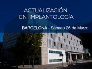 curso-barcelona-adin